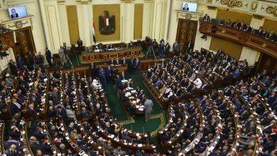 """صورة """"التخطيط """" تعرض وثيقة مؤشرات الأداء الحكومي على مجلس النواب"""