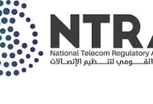 Photo of القومي للاتصالات:  تحسن في خدمات المحمول مع استمرار تدينها في 143 مدينة