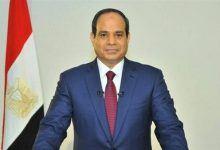 "Photo of ""السيسي"" في Cairo ICT ….اليوم"