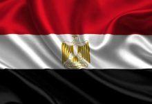 Photo of مصر تشارك في التدريب السيبراني العالمي 2020 ..حوار المنطقة العربية