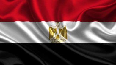 Photo of مصر تشارك في مؤتمر الجيل الخامس بالأردن
