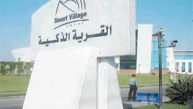 Photo of مصر تشارك في إجتماعات لجنة تسخير العلم والتكنولوجيا لأغراض التنمية