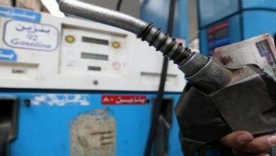 Photo of البترول: كارت البنزين لن يحقق الأهداف القائم عليها