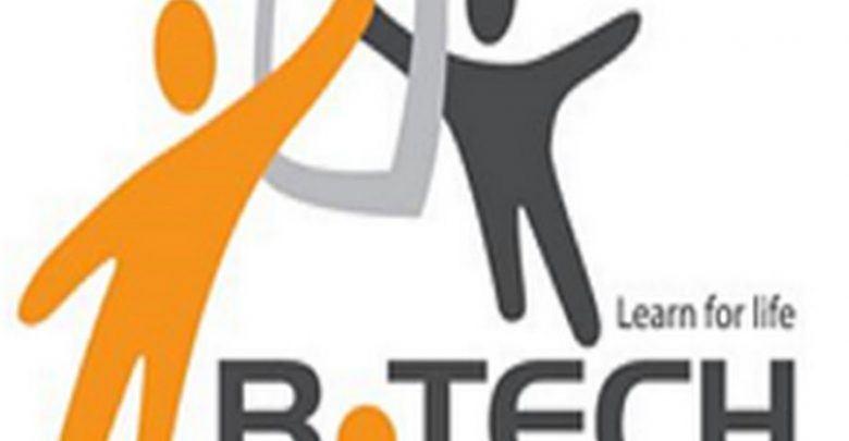 B Tech تدرس تدشين اكاديمية للتدريب في الصعيد Ict Business