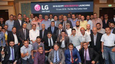 Photo of LG تطلق أجهزة تكييفات جديدة موفرة للطاقة في مصر