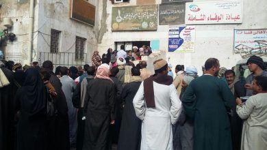 Photo of DMS تفوز بتطوير مشروع العلاج على نفقة الدولة