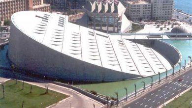 """صورة تعرف على تفاصيل قمة """"تكني ساميت"""" بمكتبة الأسكندرية"""