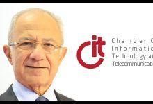 """صورة وليد جاد : Cairo ICT فرصة عظيمة لرصد متطلبات واحتياجات العملاء …وانتظرونا في """"وطن رقمي 7 """""""