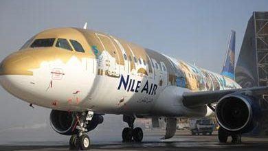 """Photo of النيل للطيران تطلق خدمات الدفع الإلكترونى لعملائها عبر """"فورى"""""""