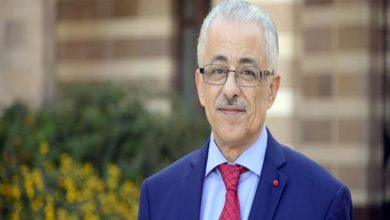 Photo of وزير التعليم: 4500 جنيه ثمن التابلت في حالة فقدانه او اتلافه
