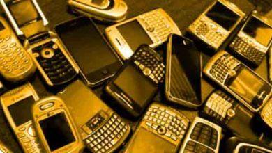 Photo of التعبئة العامة والإحصاء: 25 مليون أسرة لديها هاتف محمول بنهاية 2019