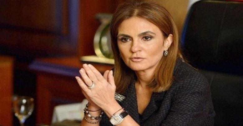 د.سحر نصر وزيرة الاستثمار
