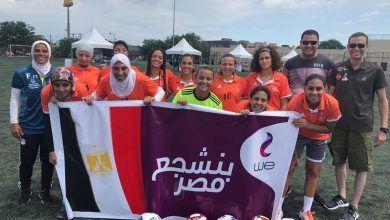 """Photo of مصر تحصد برونزية كأس العالم لكرة القدم النسائية برعاية """"WE"""""""