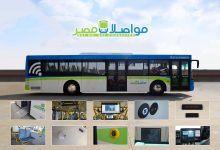"Photo of ""مواصلات مصر"" تنجح في تشغيل 8 خطوط رئيسية لخدمة الركاب في مدينة الشروق (انفوجراف)"