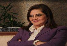 Photo of وزيرة التخطيط: الدولة استثمرت 40 مليار جنيه في مجال تكنولوجيا المعلومات