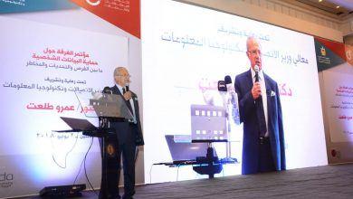Photo of الثلاثاء …الإعلان عن تخرج 7 شركات ناشئة برعاية وزير التعليم العالي