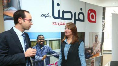 """Photo of موقع """"فرصنا"""" يشارك في مبادرة """"فرصة"""" بالتعاون مع وزارة التضامن الاجتماعي"""