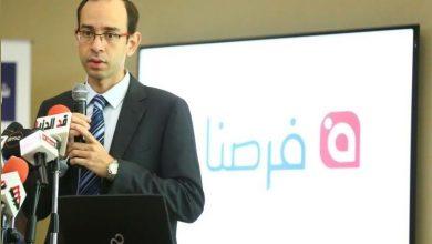 Photo of التكنولوجيا وتأثير رأسالمال البشري في ندوة