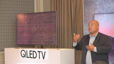 Photo of سامسونج مصر تطرح سلسلة تلفزيونات QLED الجديدة في السوق