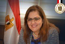 Photo of وزيرة التخطيط: صرف منحة العمالة غير المنتظمة خطوة على طريق الشمول المالي