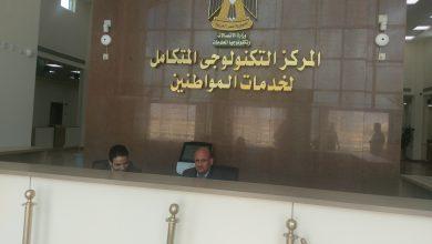 صورة في المركز التكنولوجي ببرج العرب ..حضرت القيادات وغاب العملاء (صور)
