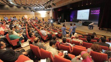 "Photo of ""طلعت"" يفتتح مؤتمر ""تكني سميت"" برعاية شعبة الاقتصاد الرقمي"