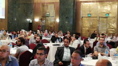 Photo of القاهرة تستضيف لأول مرة مؤتمر DevOpsDays