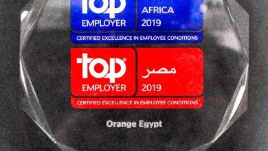 """Photo of """"اورنج"""" أفضل بيئة عمل بشهادة Top Employer"""