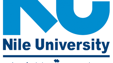 Photo of جامعة النيل تستضيف فعاليات مسابقة تطبيقات الفضاء
