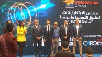 Photo of (صور)…مشاركة قوية للشباب ورواد الأعمال داخل ساحة الإبداع بمعرض Cairo ICT