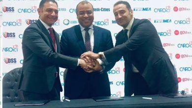 "Photo of تعاون بين "" WE"" و "" فايبر مصر"" و "" اركو "" لتوفير البنية التحتية للمجتمعات الذكية"