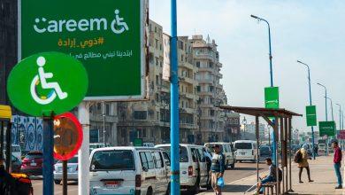 "Photo of ""كريم"" تطلق مبادرة لتحويل الإسكندرية إلى مدينة صديقة لذوي الإرادة والتحدي"