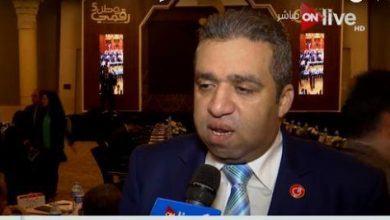 Photo of التحول الرقمى والدولار الجمركى بين الحقائق والإنفعالات
