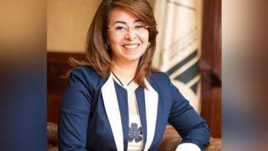 """Photo of """"التضامن"""" تطلق خدمة تسجيل الخريجين إلكترونيا"""
