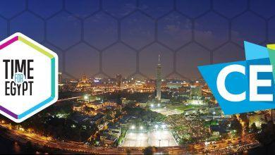 Photo of خلال فعاليات CES : شركة مصرية تحصد جائزة أفضل شركة مبتكرة