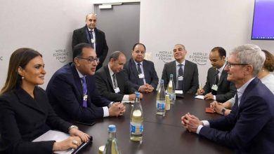 Photo of آبل تقرر الاستثمار في مصر بعد مخالفتها لشروط المنافسة ومنع الممارسات الاحتكارية