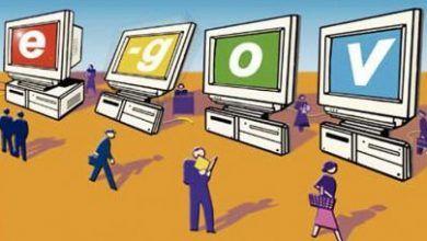 Photo of ورش عمل تعليمية عن الحوكمة الإلكترونية