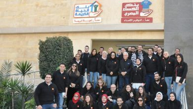 Photo of اورنج تتعاون مع بنك الطعام في تخفيف العبء على الاسر في صعيد مصر