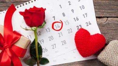 """Photo of كاسبرسكي لاب تحذر من الرسائل الإحتيالية في """"عيد الحب"""""""