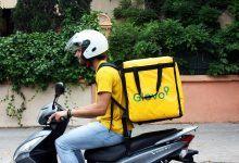 """صورة جهاز المنافسة يلزم""""جلوفو"""" بالعودة للعمل في مصر خلال 30 يوم"""