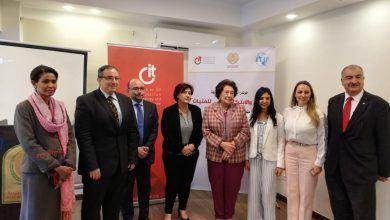 Photo of ITU يستضيف إعلان نتائج مسابقة الإبداع الرقمي للفتيات… نوفمبر المقبل
