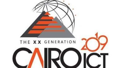 Photo of تعرف على موعد وتفاصيل معرض القاهرة للتكنولوجيا Cairo ICT 2019