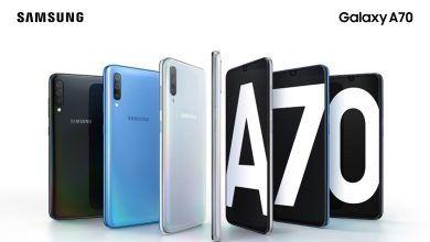 صورة منتصف أبريل..سامسونج تفتح باب الحجز المسبق لهاتفيها Galaxy A70 وA80