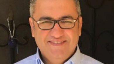 """Photo of تريد لاين تفتتح أول متجر """"Flagship"""" في مصر معتمد من أبل"""