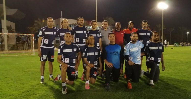 فريق البريد المصري