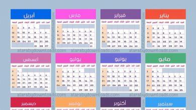 Photo of أين تذهب هذا الشهر؟ ….ICTBusiness ترصد أحداث الشهر