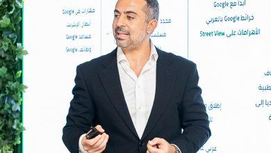 Photo of منتجات Google تدعم الأنشطة الاقتصادية  في مصر بحوالي 5.2 مليار جنيه سنويًّا