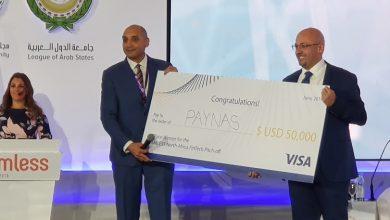Photo of شركة مصرية ناشئة تحصد جائزة من Visaقيمتها 50 ألف دولار
