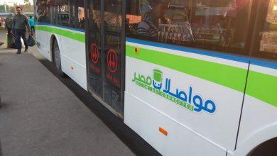 """Photo of عيدية""""مواصلات مصر""""للمصريين…  50%تخفيضا على أسعار التذاكر على جميع الخطوط"""