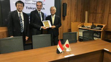 """صورة بالصور…""""عمرو طلعت"""" يبحث مع وزير الاتصالات الياباني التعاون في مجال الذكاء الاصطناعي"""
